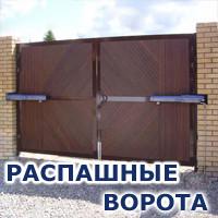 Дорхан ворота сайт