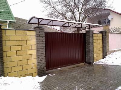 Как сделать козырёк над воротами