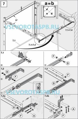 установка подъемных ворот инструкция - фото 9
