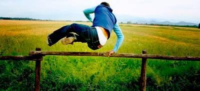 К чему снится перелезать через железные ворота