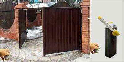 Пульты для управления воротами и шлагбаумами ворота