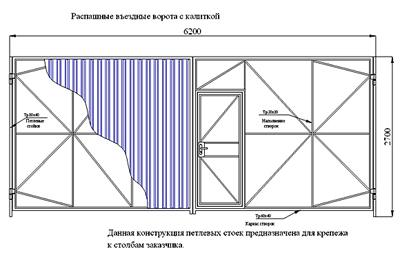 Расчет массы металлических ворот с калиткой как установить рейку на откатные ворота
